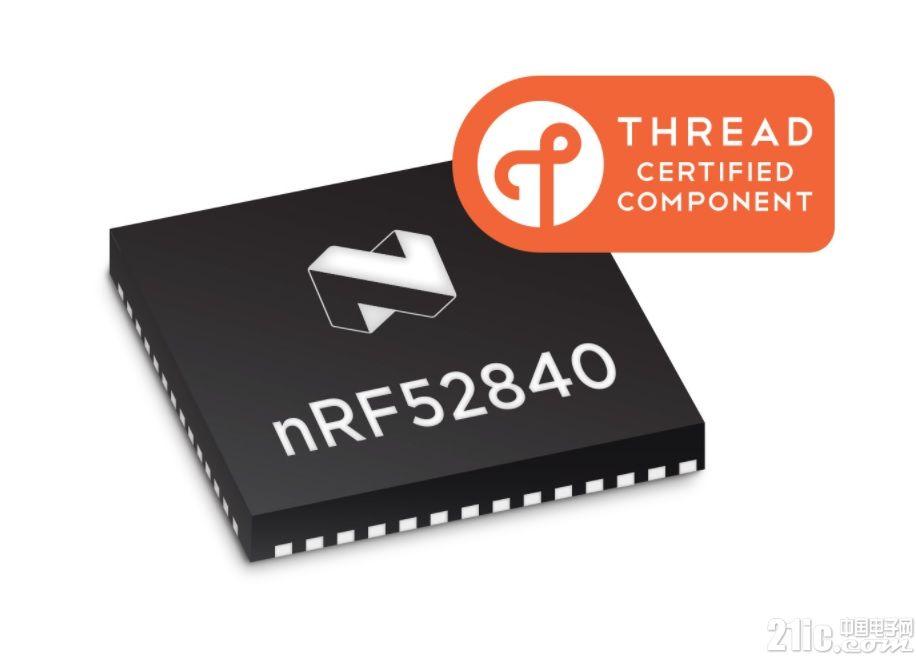 Nordic的nRF52840多协议SoC已通过Thread认证 首次实现Thread和蓝牙5的同时连接