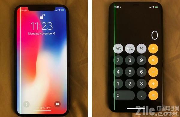 iPhone X屏幕有硬伤 影响部分用户正常使用