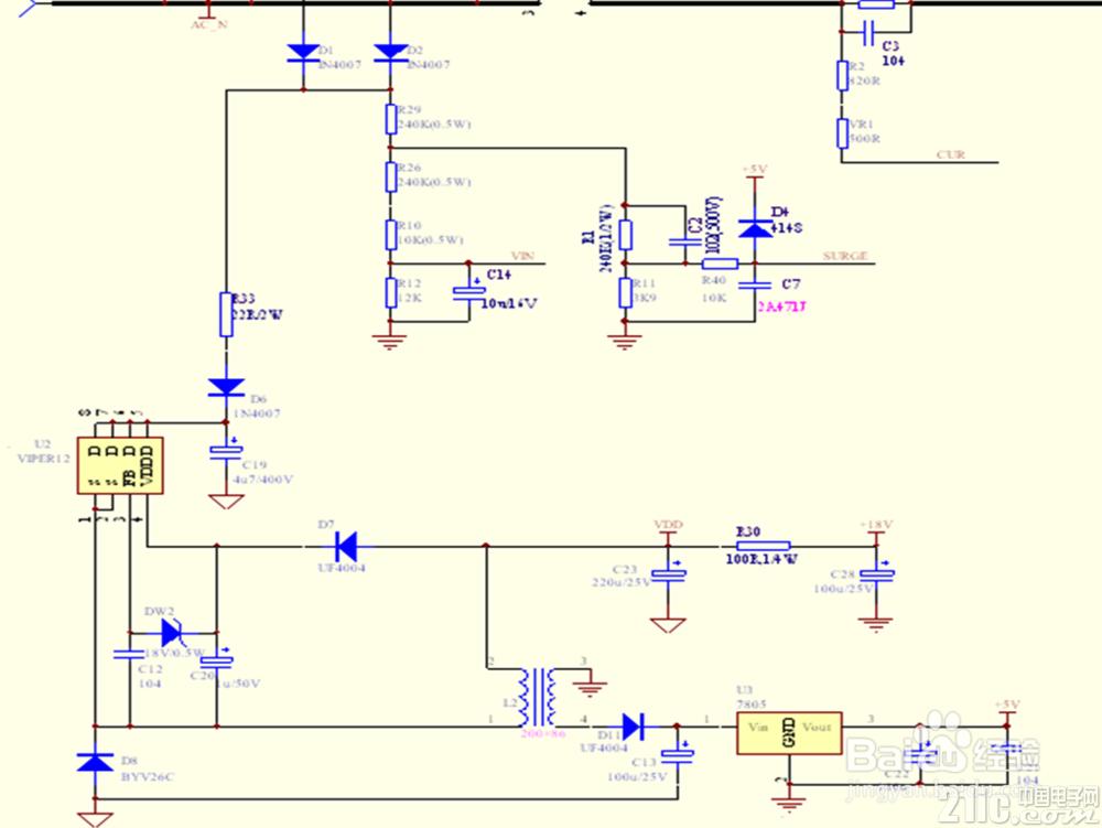 美的电磁炉各部分电路原理分析图片
