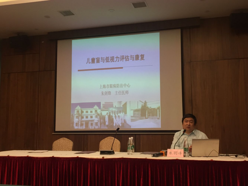 """康耐视捐助上海盲人协会成功举办""""盲童和家长培训及亲子活动"""""""