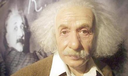 爱因斯坦:时间不是单向的,宇宙中有时间在倒退!