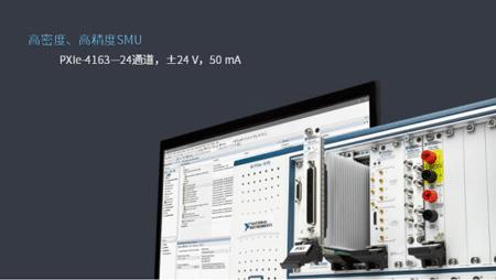 基于NI高性能SMU,博达微发布业界首创AI驱动的半导体参数一体化测试系统