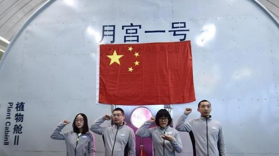 中国又一项技术创世界纪录,人类将来可移住外星球