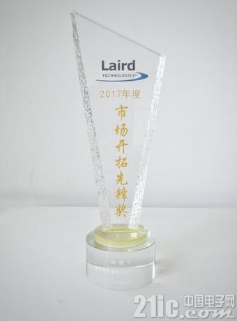 """世强荣耀斩获Laird(莱尔德科技)""""市场开拓先锋奖"""""""