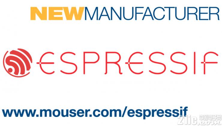 贸泽与Espressif 签订全球分销协议