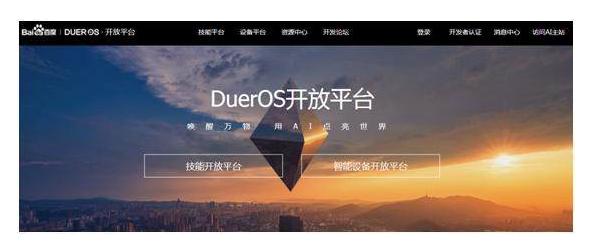 亚马逊Echo智能音箱那么火,但百度DuerOS才是未来?