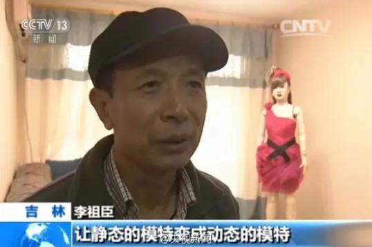都学着点!63岁退休老人自学单片机,8年做出跳舞机器人