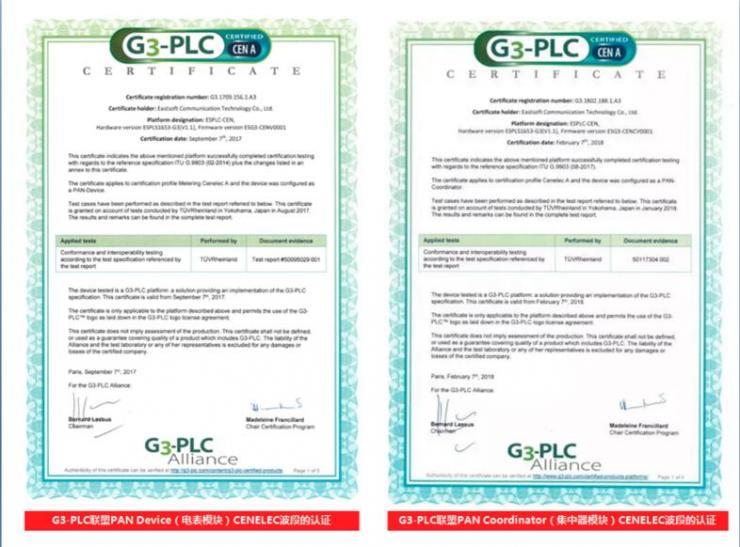 东软载波积极参与G3-PLC相关产品研发,与G3-PLC联盟协同发展