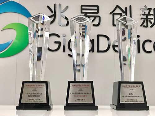 """兆易创新携GD32 MCU  再度包揽2018年""""中国IC设计成就奖""""多项大奖"""