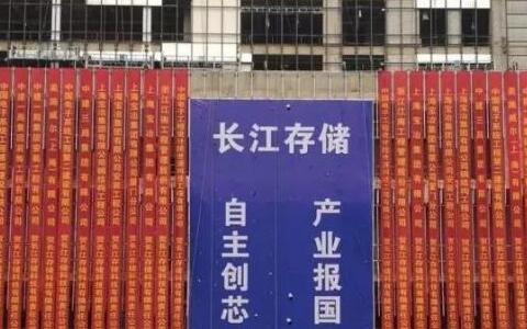 长江存储正式装机,3D NAND量产还有多远?