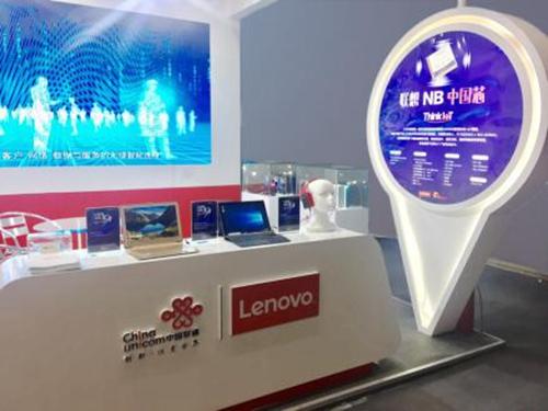 """""""中国芯""""时代 联想推出首款国产芯片NB-IoT模组"""