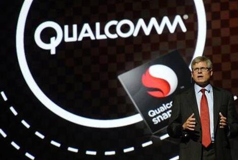 高通将放弃服务器芯片业务 新业务增长点或将折戟