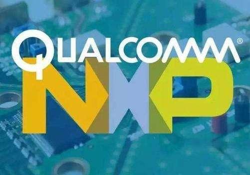 高通CEO:中美贸易紧张关系正阻碍其收购NXP
