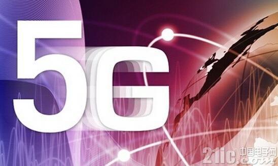 第一版5G标准将于下月公布,5G标准是如何制定的?