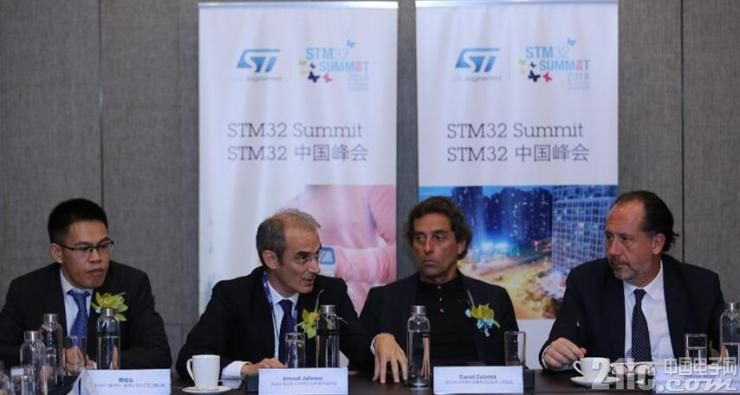 STM32SUMMIT1.jpg