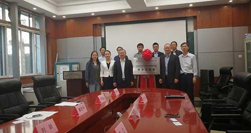 北京交通大学-鼎阳科技联合实验室揭牌仪式圆满落幕