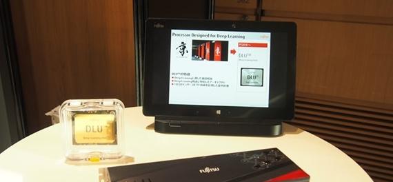 富士通深度学习加速卡DLU曝光,NVIDA GPU地位或许不保?