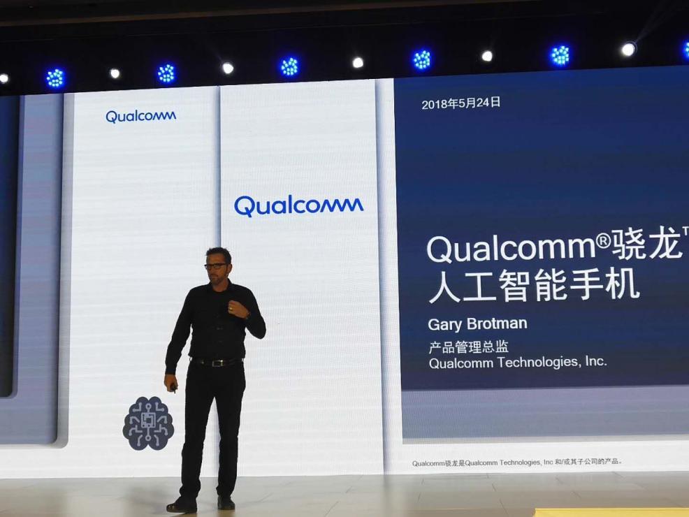 Qualcomm眼中的AI手机:准确率、性能、能效及用例缺一不可