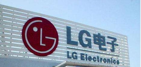 LG计划推出发射更少蓝光的LED照明产品