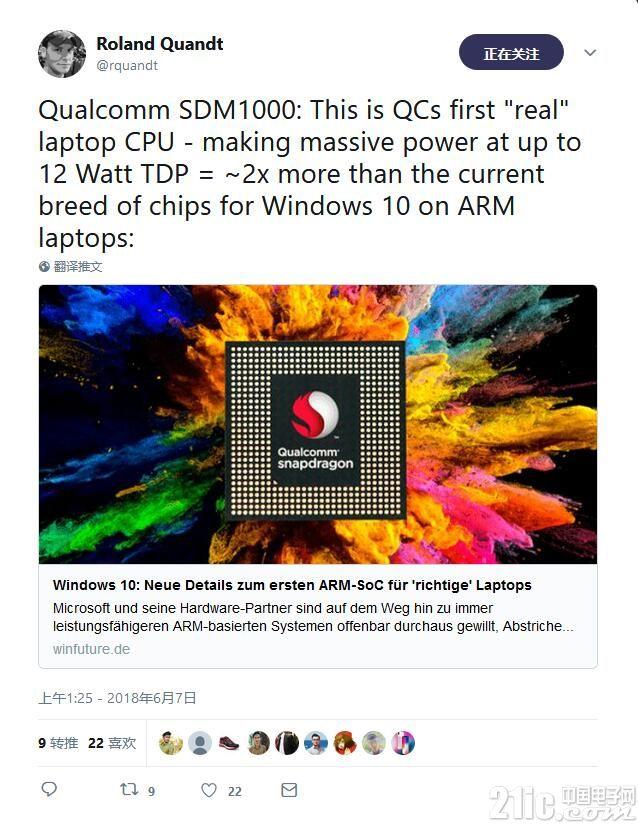 """""""骁龙1000""""或为高通首款笔记本专用SoC芯片"""