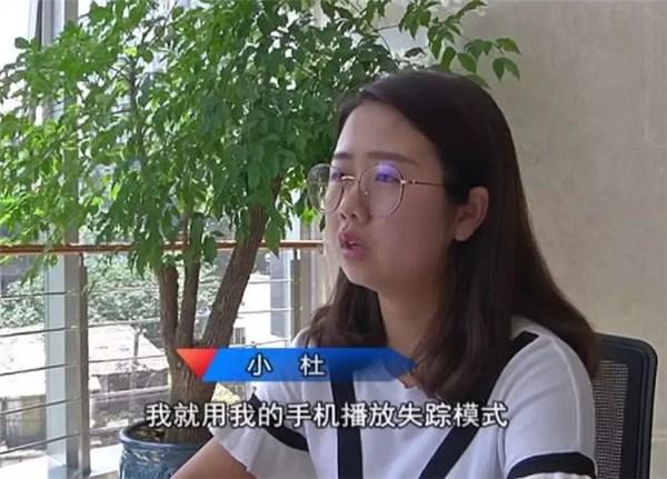 """苹果iPhone X遗落出租车,联络司机竟曝光""""代捡""""新套路?"""