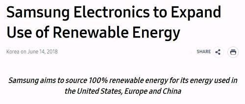 厉害了!三星承诺2020年实现100%可再生能源供电