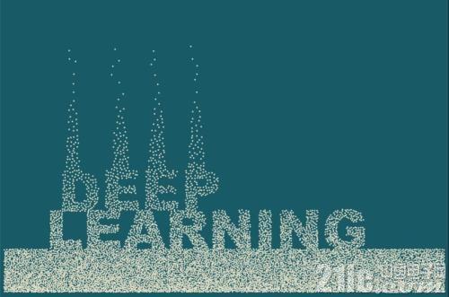 """为何院士""""批判""""深度学习算法 人工智能之路到底该往哪儿走"""