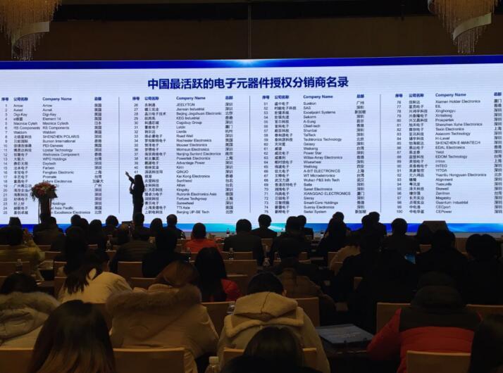 助力中国芯腾飞,CEDA将举办工业物联网与车联网技术峰会暨芯片企业与授权渠道高层交流会