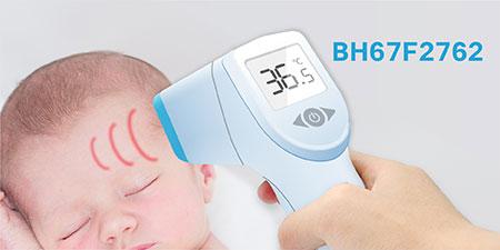 HOLTEK新推出BH67F2762红外测温Flash MCU