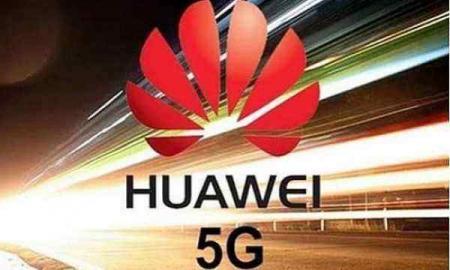 华为:到2025年5G可普及全球58%人口