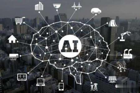 粤港澳大湾区人工智能与机器人大会在广州举行