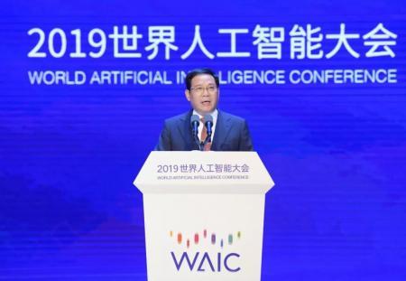 世界人工智能大会在上海开幕