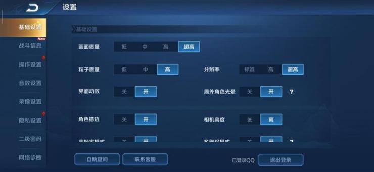 红米Note8 Pro能否经受住4大游戏的考验