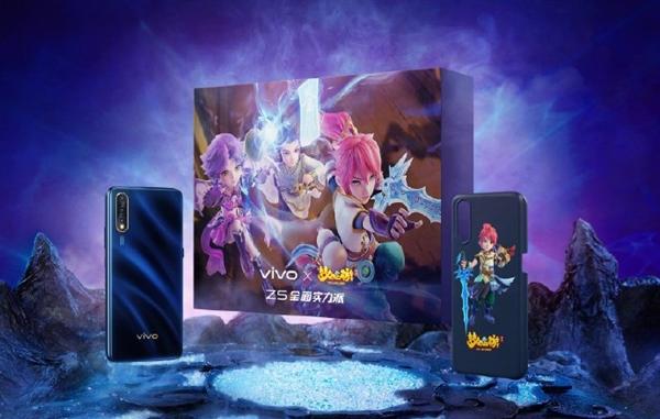 vivo Z5:梦幻西游与科技的结合