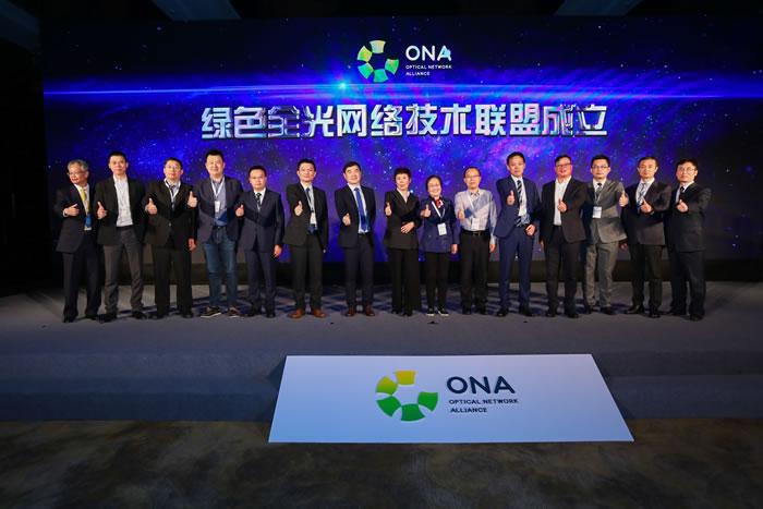 """五大名企牵手""""ONA"""", 中国全光网你必须掌握的三个""""知识点"""""""