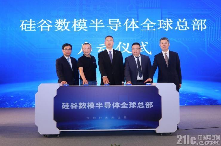 这家芯片公司将全球总部搬到苏州了,苹果、微软、三星都是它客户