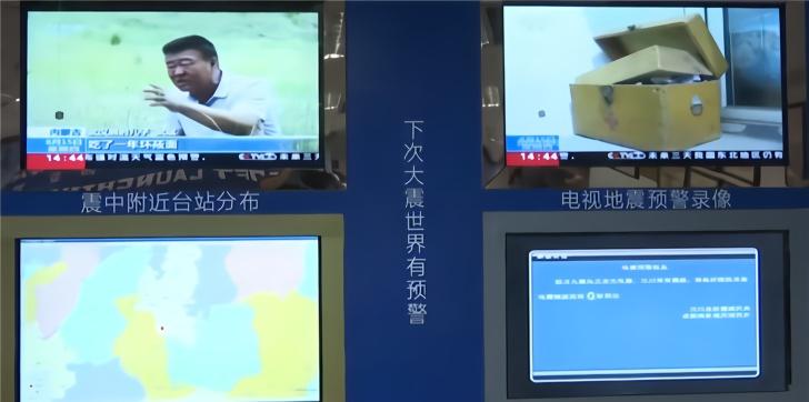 地震预警覆盖四川是怎么回事?如何实现地震预警覆盖四川?