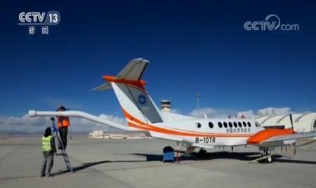 全球首架大集成航空物探遥感调查飞机投入使用