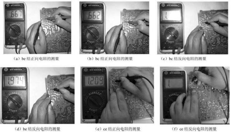 三极管测量进阶篇,三极管测量之数字万用表使用技巧
