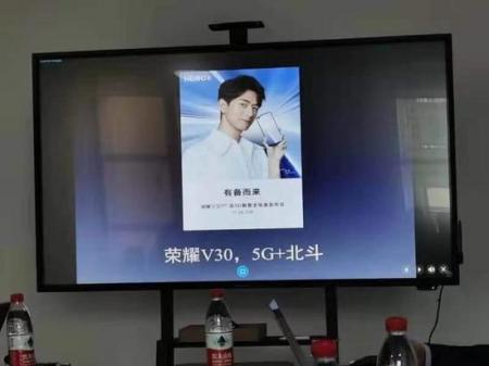 荣耀V30全新功能曝光:5G+北斗+超级导航