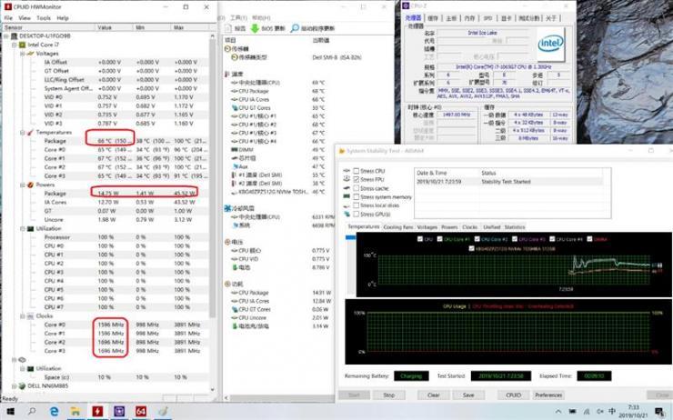 戴尔XPS 13温度、续航双测评