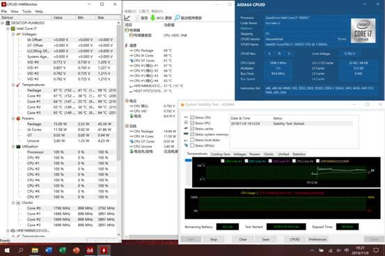 Surface Pro 7深度测评之温度、续航能力双测评