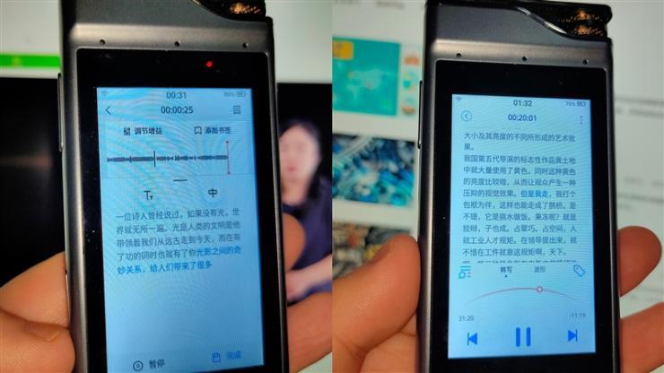 讯飞智能录音笔SR301青春版续航能力测评