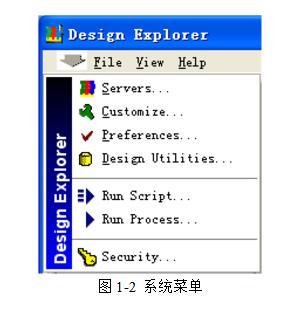 大牛教你电路设计软件(十),protel 99se电路设计软件教程