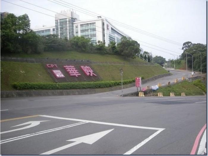 台湾华映公司破产:显示器产量曾排名世界前三