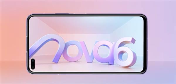 nova 6 5G版:拍照超强力