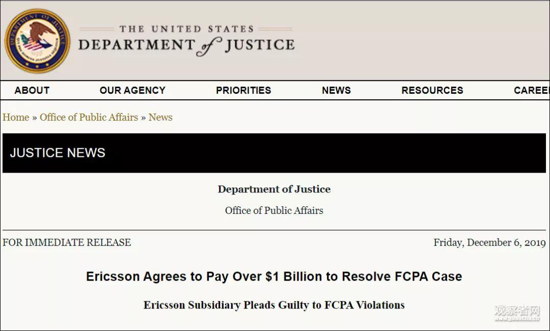 爱立信被罚74亿元是怎么回事?被爆行贿?爱立信被罚74亿元