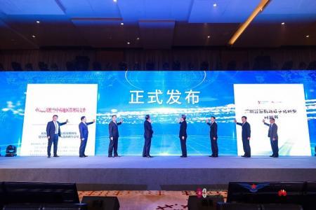 华为联合深圳机场发布深圳智慧机场数字化转型白皮书
