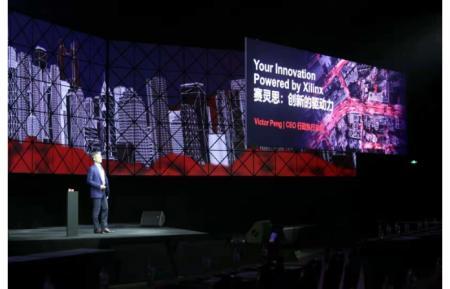 定位创新驱动力,Xilinx三大战略取得重大成就!